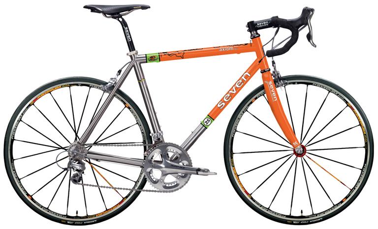 MS150 Bike