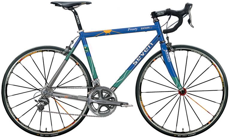 Prouty Bike